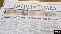 台灣媒體報道中國在永興島部署武器(美國之音張永泰拍攝)