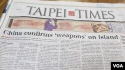 台湾媒体报道中国在永兴岛部署武器(美国之音张永泰拍摄)