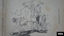 《民主主義》教科書中,用漫畫說明的擁有財富的獨裁主義與奴役國民的關係(美國之音歌籃拍攝)
