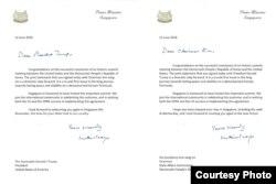 리셴룽 싱가포르 총리가 12일 도널드 트럼프 미국 대통령과 김정은 북한 국무위원장에게 보낸 축하편지. 리셴룽 총리 트위터 캡처.