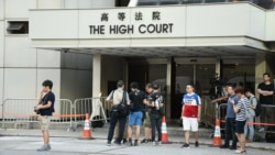 VOA连线(莉雅):香港高等法院上诉庭拒绝就《禁蒙面法》违宪案批出暂缓执行令