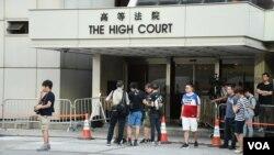 香港高等法院近3个月4度发现有中国大陆人士在法庭内违法拍照。