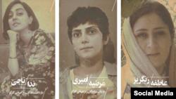سه تن از بازداشتشدگان روز جهانی کارگر