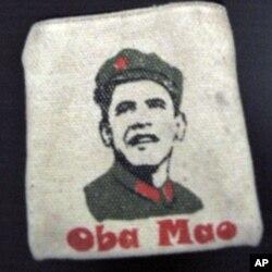 """这件商品给奥巴马穿上中国军装,并取名为""""奥巴毛"""""""
