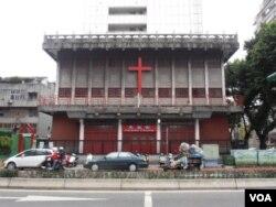台湾台北一教堂(美国之音申华拍摄)