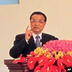 李克强副总理发表主旨演讲