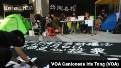 約10名前香港電視網絡員工留守在政府總部