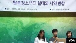 지난 3일 서울 강서구 예원교회에서 제1회 탈북포럼이 열렸다.