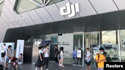 中國大疆創新在深圳的旗店(路透社2020年8月8日)