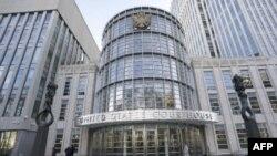 O tribunal federal em Brooklyn