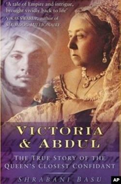 یہ کتاب بہت جلد برطانیہ سے شائع ہو رہی ہے