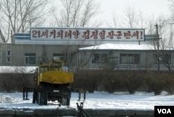朝鲜的边防哨所