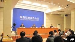 国务院新闻办就水资源管理举行记者会