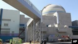 Lò phản ứng Shingori-1 gần thành phố Busan