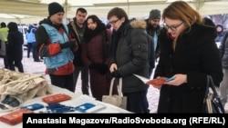 День прав человека, организованный наблюдательной миссией ООН в Украине