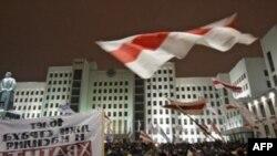 Протесты против результатов президентских выборов в Беларуси 19 декабря 2010 г.