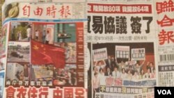 台湾报纸以服务贸易协议为头条(美国之音杨晨拍摄)