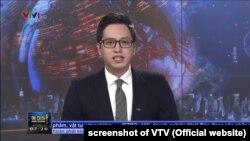 Biên tập viên VTV Anh Quang trong bản tin sáng 17/8/2020.