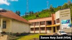 Les bureaux de l'Observatoire Volcanologique de Goma, un observatoire qui surveille les activités du Volcan Nyiragongo. Goma, RDC, le 12 Septembre 2021.