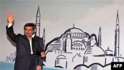 Ông Ahmadinejad phát biểu trước Tổ chức Hợp tác Kinh tế rằng cuộc họp sắp tới sẽ là một sự kiện lịch sử mà mọi người đều quan tâm.