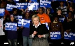 ຜູ້ສະໝັກ ປະທານາທິບໍດີ ສະຫະລັດ ທ່ານນາງ Hillary Clinton.