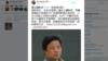 中国摄影师卢广在新疆失联多日