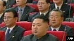 Hãng tin AP nói rằng ông Yang phó chủ tịch quốc hội Bắc Triều Tiên xác nhận Kim Jong Un sẽ nối nghiệp cha
