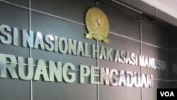 Logo di ruang pengaduan kantor Komnas HAM, Jakarta. (Foto: dok)
