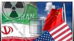 کلينتون انتظارات واشينگتن از مذاکرات آتی اتمی با تهران را برای رهبران خليج فارس روشن می کند