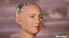 """รู้จัก """"โซเฟีย"""" หุ่นยนต์ผิวหนังเหมือนมนุษย์แสดงสีหน้าได้ 62 แบบ"""