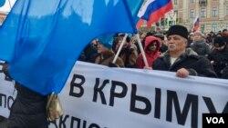 Qrim tatarlari har yili 26-fevralni Rossiya bosqiniga qarshi kuni sifatida kutib oladi