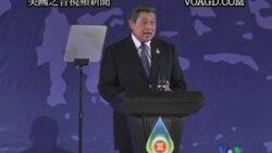 2011-11-17 美國之音視頻新聞: 緬甸獲准擔任2014東盟主席國
