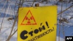 Чорнобиль. 25 років трагедії