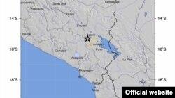 Mapa del Servicio Geológico de EE.UU. (USGS) que muestra el área del terremoto de 6,3 que afectó Perú el jueves 1 de diciembre, de 2016.