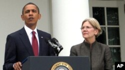 President Barack Obama announces Elizabeth Warren will head the Consumer Financial Protection Bureau, during an event in the Rose Garden of the White House, 17 Sept. 2010