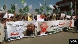 امریکا پس از آن کمک های مالی خود را به پاکستان به حالت تعلیق آورد که واشنگتن، اسلام آباد را به فراهم آوری پناهگاه های امن برای گروه های دهشت افگنی و تندرو متهم کرد