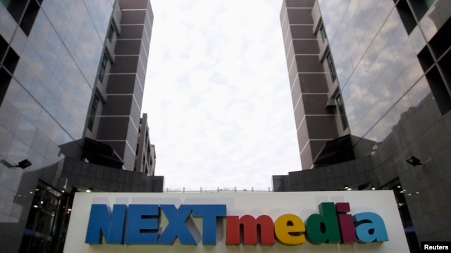 The logo of Next Media is seen at its headquarters in Taipei, January 21, 2013.