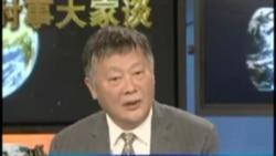 魏京生谈人权在美中贸易关系中的角色(2)
