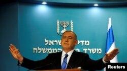 Benyamin Netanyahu, İsrail baş naziri