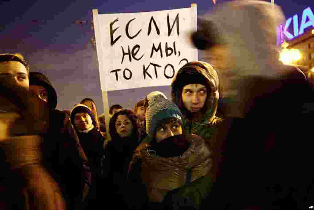 "Protesters with a sign that reads, ""If not us, then who?."" One of Putin's campaign slogans was, ""If not Putin, then who?"" March 5, 2012, (VOA - Y. Weeks)."