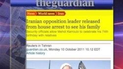 نگاهي به روزنامه هاي جهان: تحريم مقامات ارشد ايران