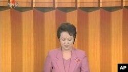 북한 조선중앙방송. (자료사진)