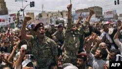 Протести в Ємені