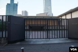 王毅访日行程集中在这座位于东京麻布的外务省饭仓公馆(美国之音歌篮拍摄)