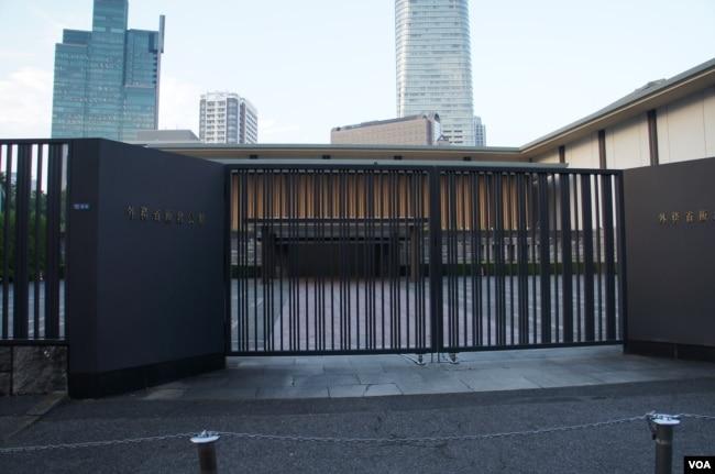 王毅訪日行程集中在這座位於東京麻布的外務省飯倉公館(美國之音歌籃拍攝)