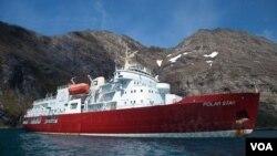 Американский ледокол «Polar Star»