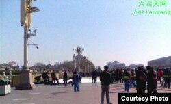 六四天网义工王晶拍摄的天安门前疑似自焚照片(六四天网图片)
