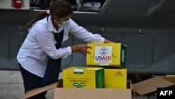 USAID အေမရိကန္ ႏုိင္ငံတကာ ဖြံ႔ၿဖိဳးေရးေအဂ်င္စီက ေထာက္ပံ့တဲ့ ပစၥည္းမ်ား