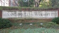 [지성의 산실, 미국 대학을 찾아서 오디오] 남부의 명문, 밴더빌트대학교 (2)