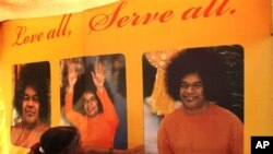 روحانی راہنما سائیں بابا کا انتقال